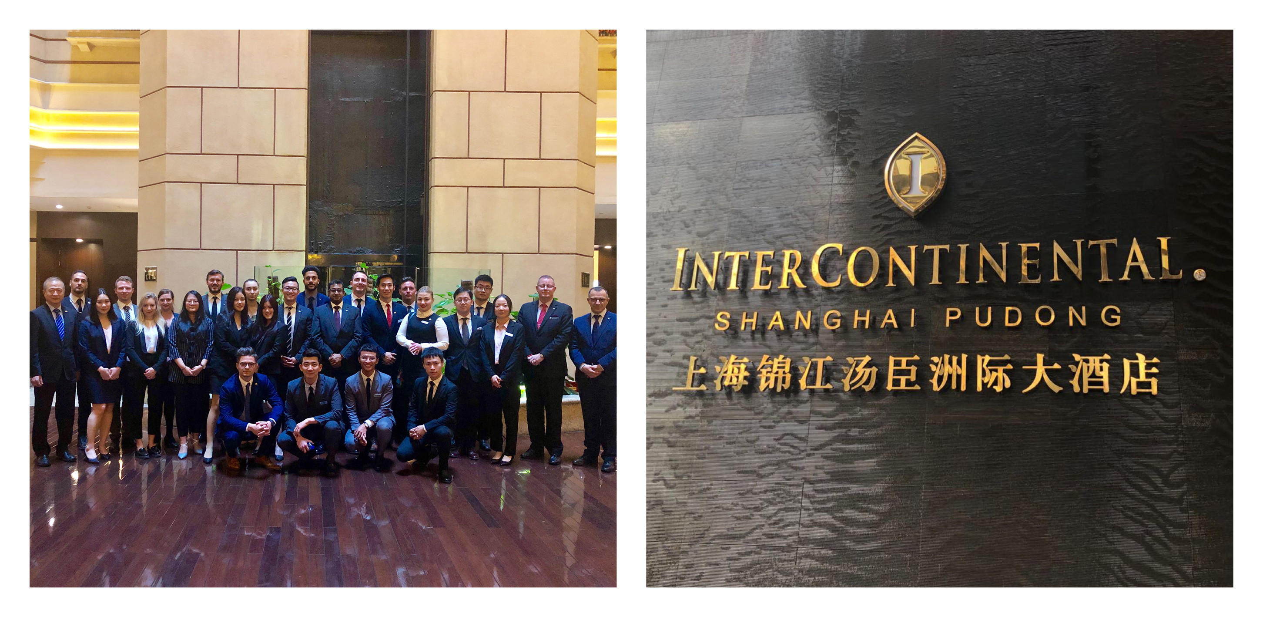 BL041_MBA_ShanghaiTrip_InterContinental